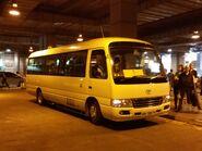 20161204 UH5879 Metro City Sai Kung Line