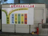Chai Wan Station 3