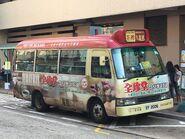 EF2006 Kowloon City to Tsuen Wan 15-10-2019