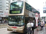 KMB B1 2008-1