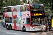 ST8444 279X