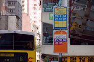 Wanchai-ThreePacificPlace-7909