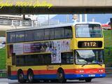 機場客運大樓穿梭巴士