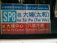 CTB SP8 Destination Card (From SP)