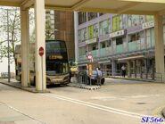 Cho Yiu Bus Terminus ----(2015 04 18)