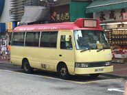 DB7737 Tsuen Wan to Cheung Shan Estate 11-10-2019