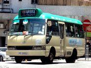 HKGMB 12 PC2950