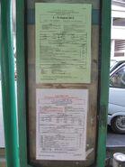 HKIEd Tsuen Wan shuttle timetable Dec12