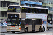 HX9590-6D