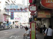 Pei Ho Street TPR 1
