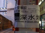Shek Lei (Tai Loong Street) KMB35A Notice