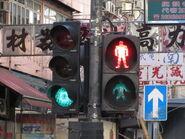 Traffic lights 1