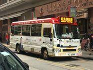 VJ2544 Mong Kok to Kwun Tong(Route no 9) in Mong Kok 05-09-2019