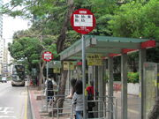 Yee Kok Court 20120602-3