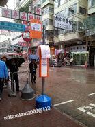 長發街 (With 796C)