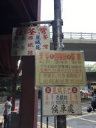 Causeway Bay to Tsuen Wan Belvedere Garden minibus termins 3