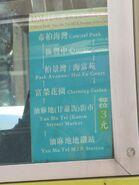 KNGMB 43M green sign