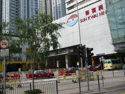 Kwai Hing Station 2