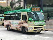LG2081 Hong Kong Island 23 02-04-2019