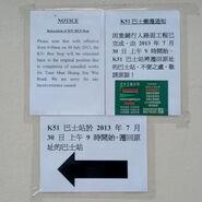 LMSC 201307 Notice