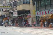 Nam Hong Street