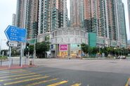 Sham Mong Road Junction Hing Wah Street West