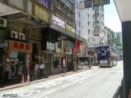 Tai Foo Street