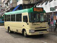 VV8170 Hong Kong Island 58A 18-11-2018