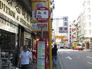 Wing Sing Lane Shanghai Street 2