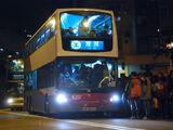 港鐵巴士All Route E1-E11綫