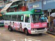 EV493 Hong Kong Island 51S 03-08-2019