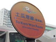 Whompoa TKW Stop