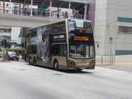 ATENU84 SF3556 35A (2)