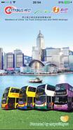 Citybus NWFB Mobile App v3.0