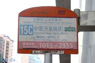 Garden Road Peak Tram Station stop flag 201403