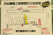 Kwai Fong Station Roadwork Indication map