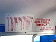 NLB passenger notice