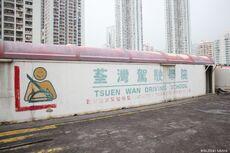Tsuen Wan Transport Complex 9F-2(0126)