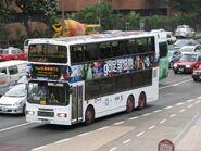 CTB 186 Visa Shuttle