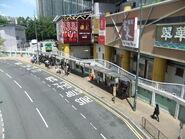 Fu tung plaza-20140829