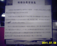 KNGMB 10A and 10M shut down statement (defaced) 2
