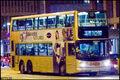 KU5922-N269