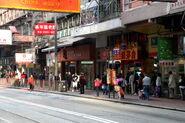Kam Hong St-E1