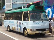 MX3667 Hong Kong Island 63A 01-05-2017