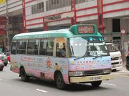 NTGMB 28S LD6366 May14