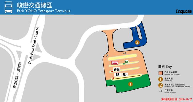 Park YOHO BT Plan 20190427