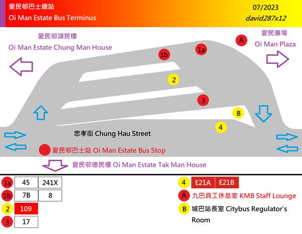 愛民邨總站平面圖