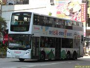 AVBE78 rt35A (2012-01-19)