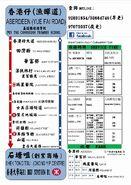 Aberdeen to Shek Tong Tsui timetable 01-12-2015