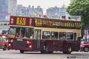 Big Bus Blue KA4691 20140606